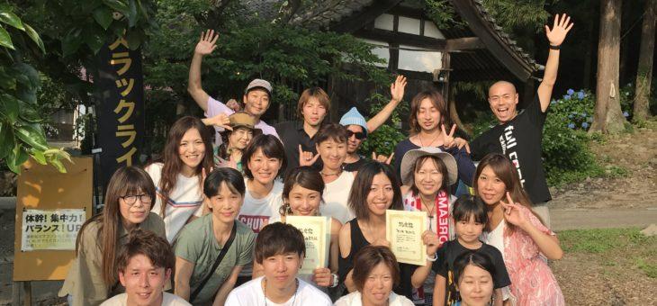 長野県小布施町でスラックラインパークにて初級検定に行って来ました。