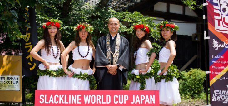 長野県小布施町でフラ&タヒチのダンスお披露目して来ました。