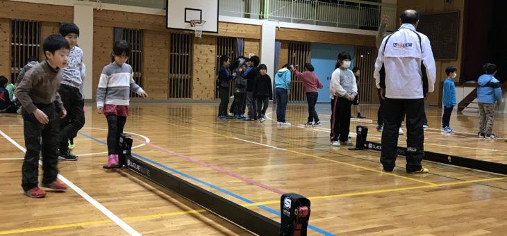 滑川総合スポーツクラブ